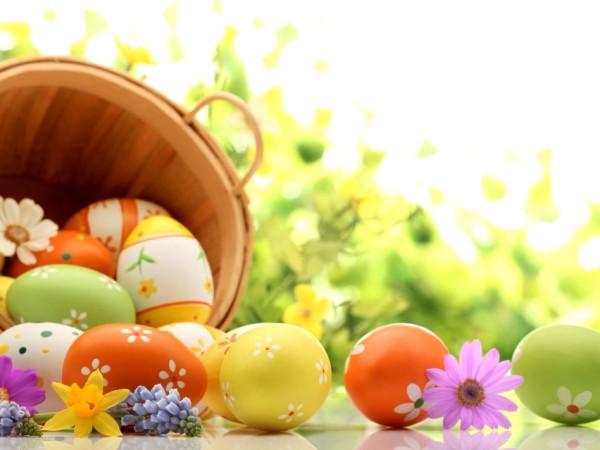 подарък за Великден